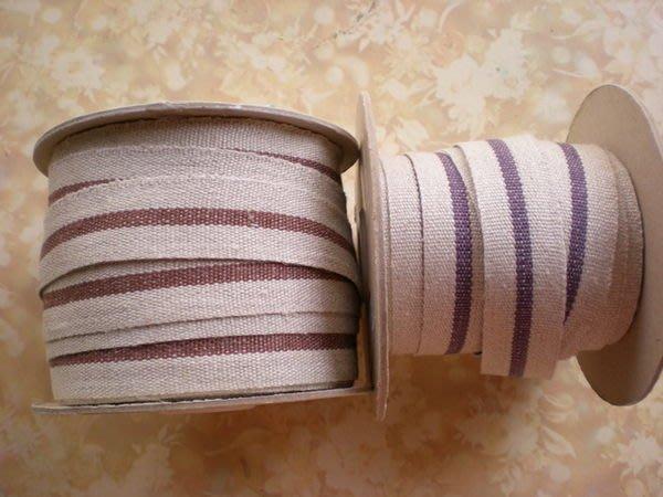 *巧巧布拼布屋*日本進口~單條紋亞麻織帶-紫.咖啡 / 可當提帶 / 斜背帶 / 拼布材料