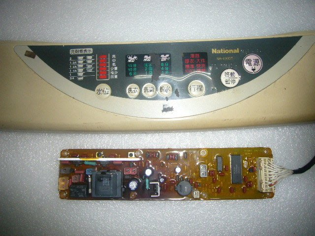 國際牌洗衣機電腦板 NA-120DT 國際牌洗衣機基板 國際牌洗衣機IC板