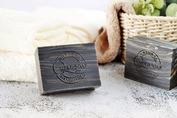 女王天然手工皂「炭、極、淨-清肌平衡皂」  手工香皂 手工肥皂  冷製手工皂