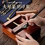 紅木雕刻 木質國畫書法印章夾篆刻姓名印床刻床印石刻章大號工具