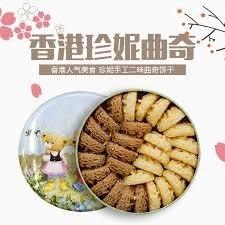 *日式雜貨館* 現貨 香港代購 珍妮曲奇餅乾 聰明小熊曲奇餅乾 牛油花 奶油曲奇 4味奶油曲奇 小盒320g