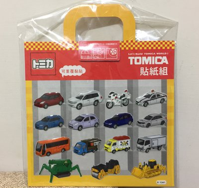 tomica 車車 車子 手提 泡泡貼紙 貼紙書 重複黏貼 立體場景