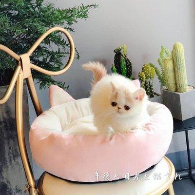 貓咪窩 寵物窩ins風貓窩北歐風狗窩泰迪窩毛球玩具可拆洗貓屋秋冬春夏