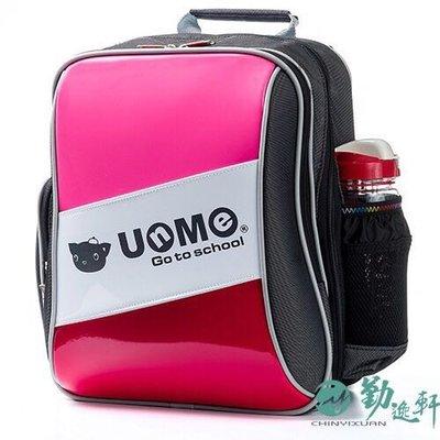 【UnMe】斜槓人體工學雙層後背書包(桃紅色)