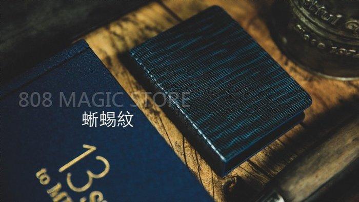 [MAGIC 999] 魔術道具 TCC皮革牌夾 蜥蜴紋(藍黑)