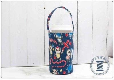✿小布物曲✿手作 可愛童趣提袋 - 多功能用途提袋 是桌上文具收納桶 外出是飲料杯袋 裝飾袋