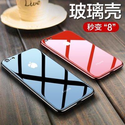 蘋果6splus手機殼i新款phone6plus硅新膠i6女款玻璃潮男蘋果6s保護套六新款防摔sp個性創意全包ip玻璃鏡面-免運費PO-06