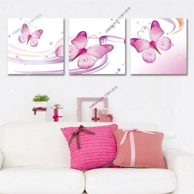 【40*40cm】【厚0.9cm】粉蝴蝶-無框畫裝飾畫版畫客廳簡約家居餐廳臥室牆壁【280101_382】(1套價格)