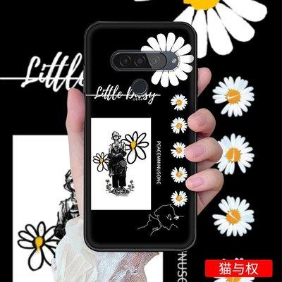 LG G8S THINQ手機殼全包邊軟硅膠個性文字定制G8STHINQ防摔保護套