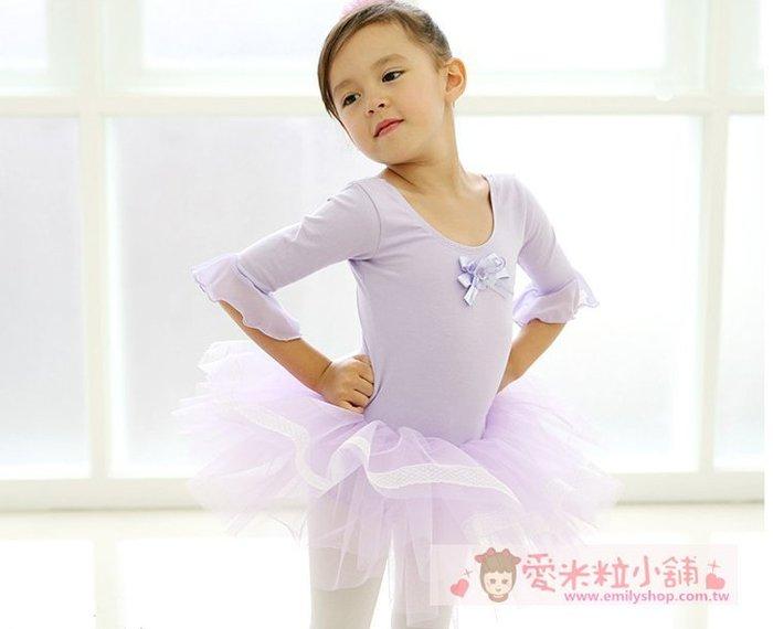 女童舞蹈服 五分荷葉袖舞蹈衣 ☆愛米粒☆164紫色