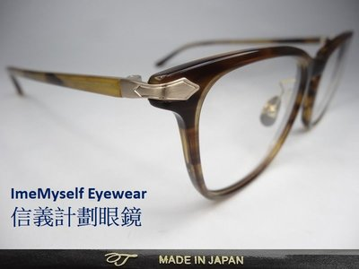 Oh My Glasses OMG 9048 prescription spectacle glasses frame