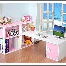Ψ網路批發商城Ψ JLM0813 時尚浪漫粉紅色韓式書桌 書櫃 書架 兒童電腦桌