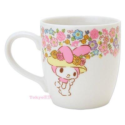東京家族 美樂蒂 多彩花園 陶瓷杯