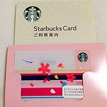 星巴克STARBUCKS 日本櫻花卡 ANA 限定 さくら 2016 迎新年 現折100