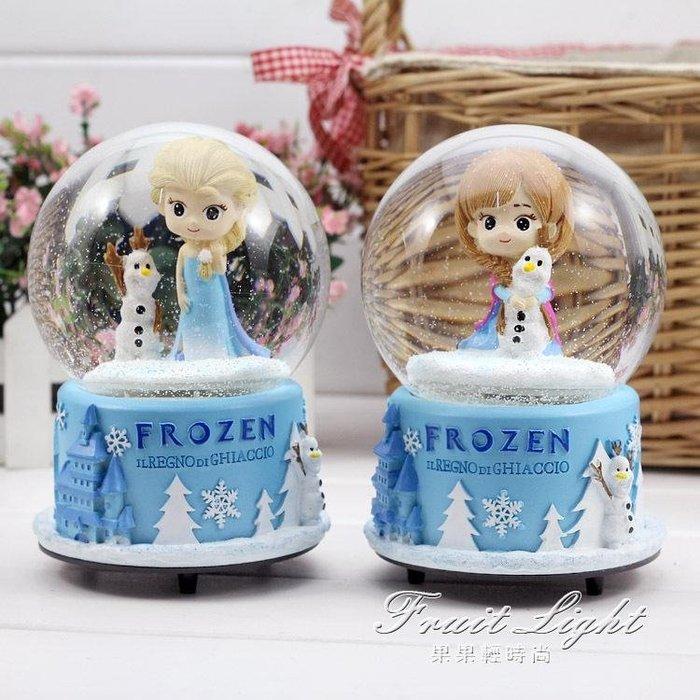 音樂盒 送女孩雪花冰雪奇緣水晶球艾莎愛莎公主音樂盒八音盒創意生日禮物