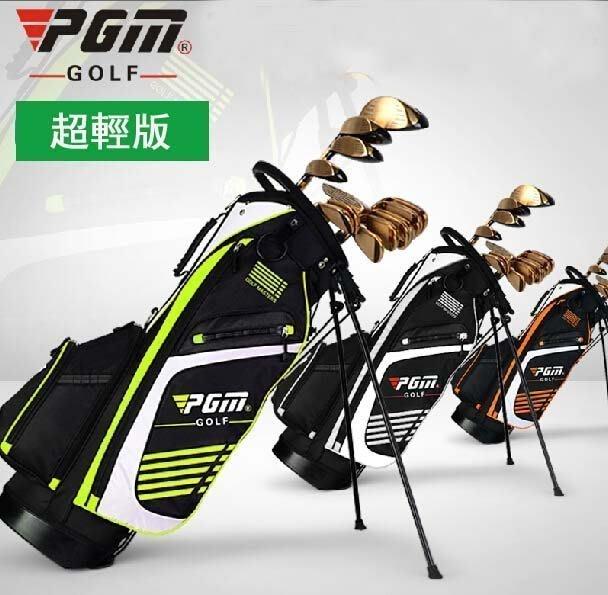 【易發生活館】新品PGM 新品 高爾夫球包 男女支架槍包 超輕便攜版 14插孔設計 雙肩背帶 特價 高爾夫球用具 架包 桿袋