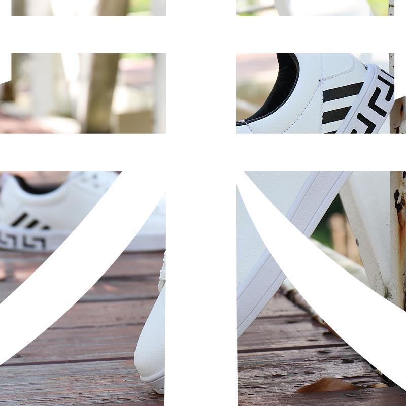 果果家正韓男鞋鞋子男潮鞋2020春季新款小白鞋正韓百搭透氣休閒鞋學生白色板鞋男