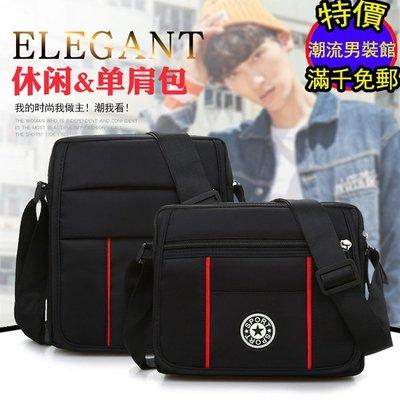 潮流男裝館~ 男士迷你小包包單肩斜跨背包防水尼龍布休閒包手機包零錢包~錢包 包包 手提包 肩背包