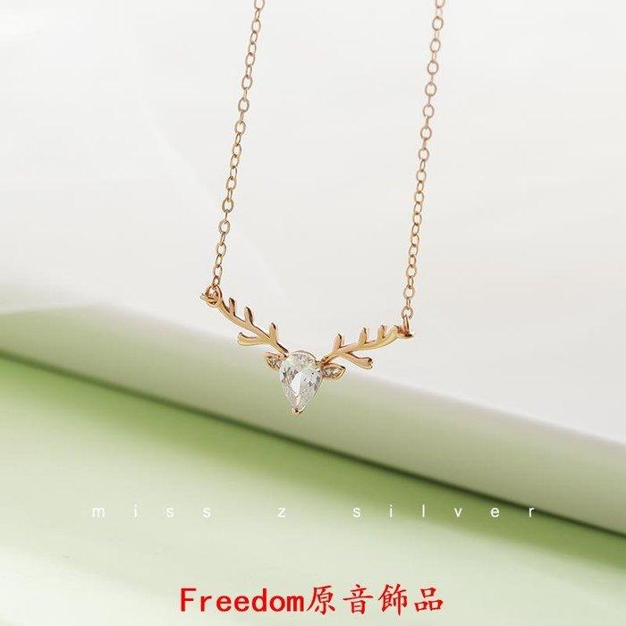 Freedom`原音飾品【Z小姐】一鹿有你項錬正韓簡約個性氣質小眾鎖骨錬網紅頸錬吊墜