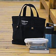 新品 韓版便當包飯盒袋裝飯盒的手提袋公文包午餐包學生拎包秋款帆布 欣雅居