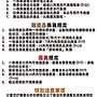 【繆絲美睫】 韓國原裝 『BIS 極柔款纖維睫毛 翹度C』下睫毛專用尺寸