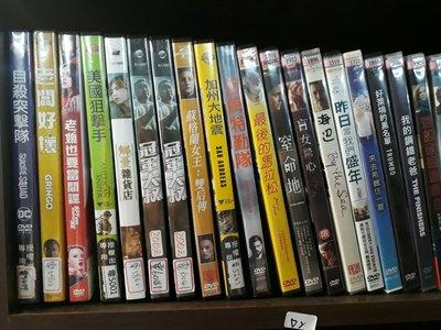 席滿客書坊二手拍賣-正版DVD*電影【自殺突擊隊】-決勝焦點-威爾史密斯*華爾街之狼-瑪格羅比