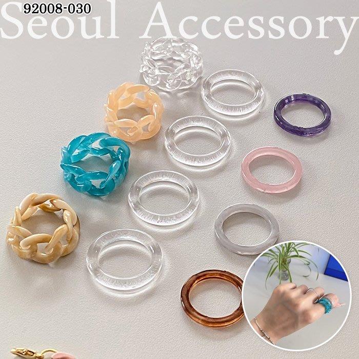 首爾飾集 正韓國製 官網款 透明感石紋粗鎖鏈簡單戒指/3入一組92008-030