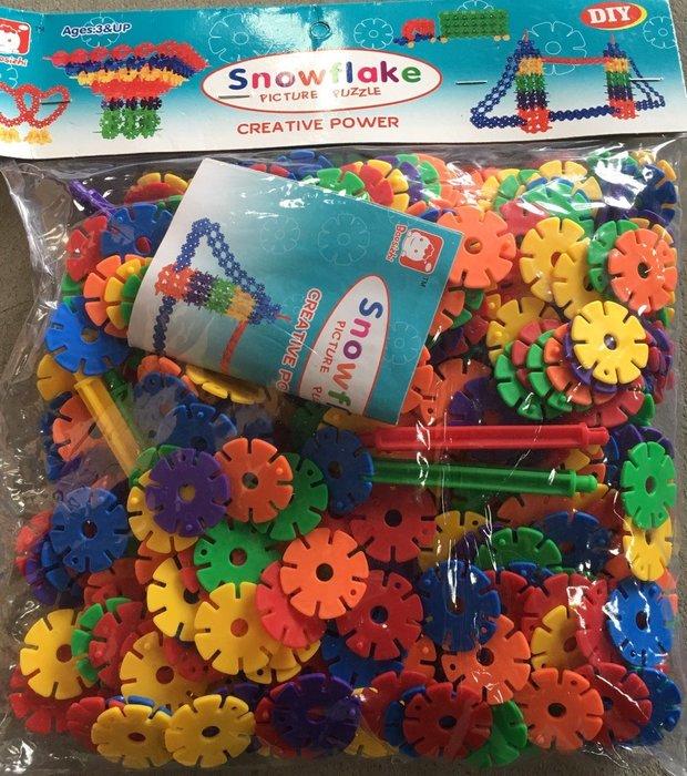 小猴子玩具鋪~ 啟發 ~兒童雪花片拼插積木組~ 約372片  120元 款