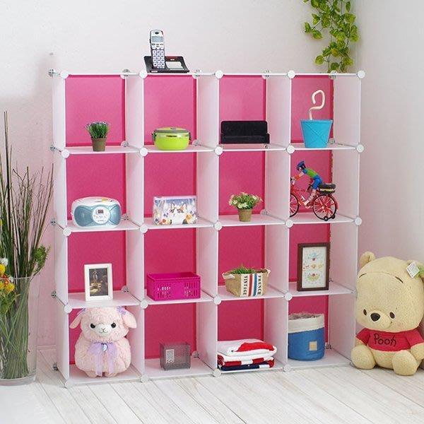 (限宅配)HappyLife【YV1881】ikloo~16格DIY百變收納櫃 創意組合 鞋櫃 衣服玩具收納箱置物櫃衣櫃