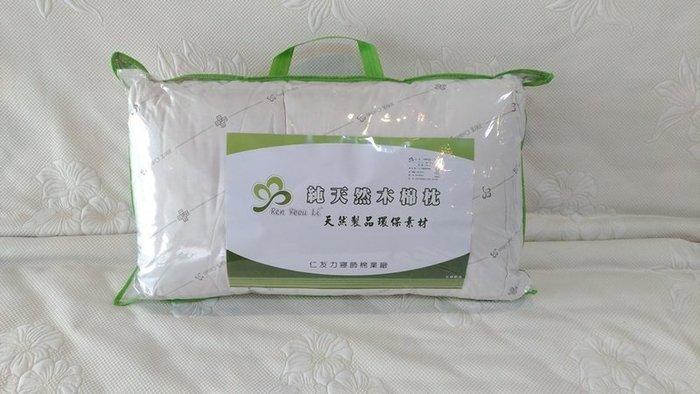 100%天然木棉枕  (1入)