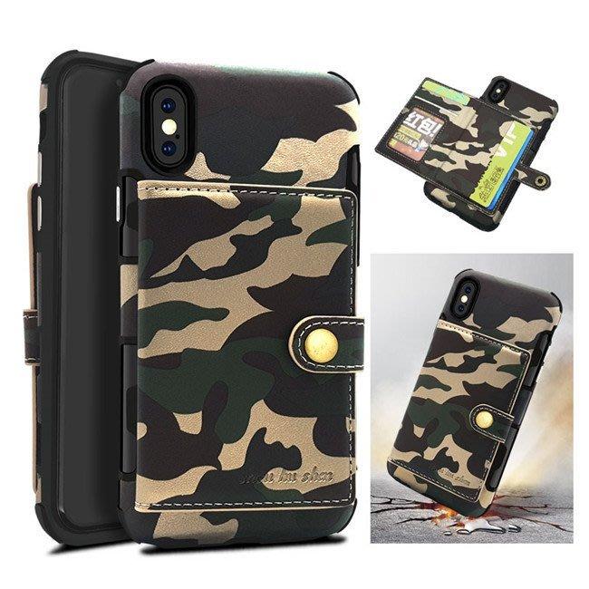 iPhone X XR XS Max 手機皮套 迷彩皮套 戶外潮殼 多功能卡包 錢包款 鏡頭保護 帶掛繩 防摔護角