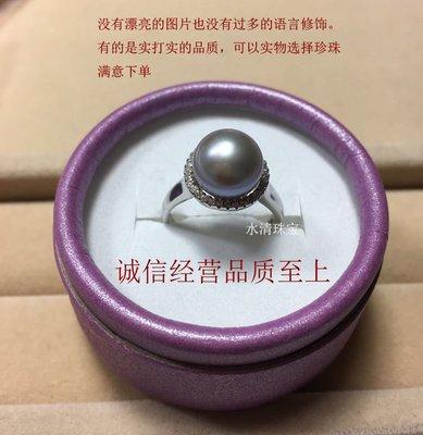 perseverance 不將就水清珠寶簡華 10-11mm飽滿珠型粉紫灰色淡水珍珠戒指正品女s925銀