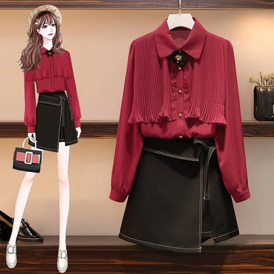 :Bumpy: 韓國進口兩件套裝,兩色