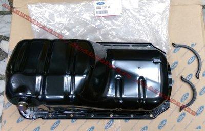 JC汽零-原廠公司貨【FORD TIERRA1.6 原廠 引擎油底殼組 含密封墊片*2 (油條) 】