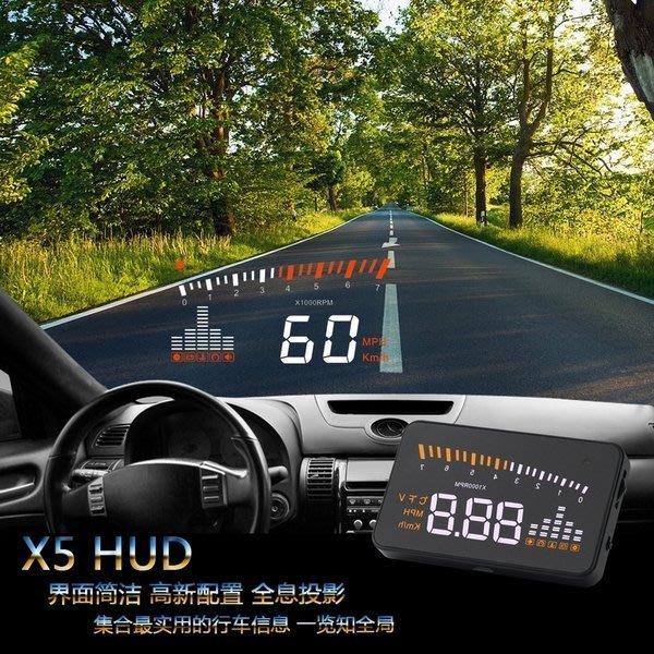 ◇光速LED精品◇HUD 汽車 時速 轉速 水溫 電壓 OBDII 抬頭顯示器  (
