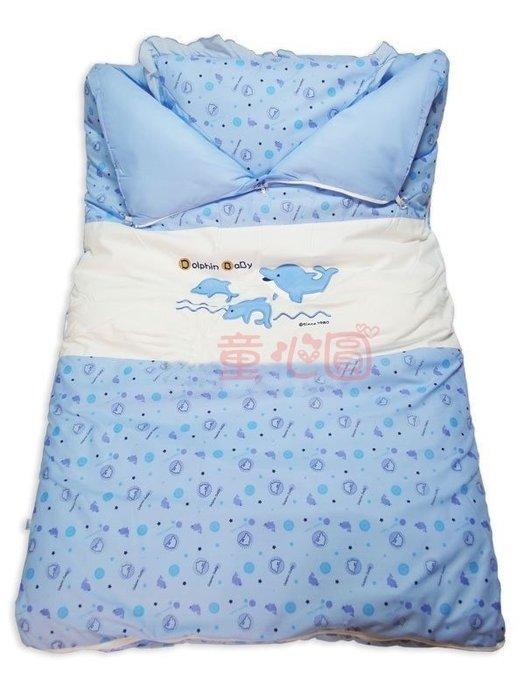小海豚嬰兒睡袋 /童被 *台灣製造* ~嬰兒床適用◎童心玩具1館◎