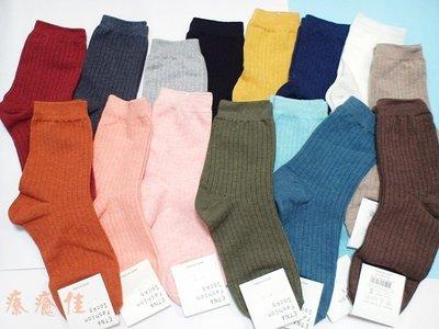 韓國品牌襪子 糖果純色條紋中筒襪  韓國襪子 短襪 中筒襪 隱形襪 療癒佳