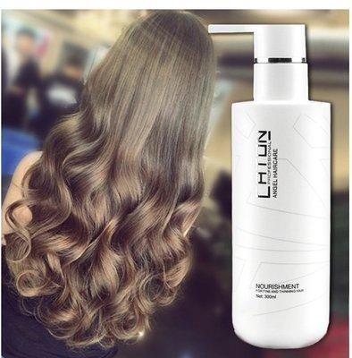 彈力素護卷髮 保濕定型持久精華香水型談力素蓬鬆 修複專用防毛躁 300ml