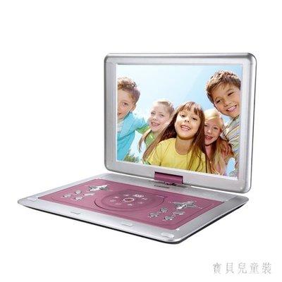 移動dvd播放器 vcd家用學生便攜式讀cd放一體光碟播放器 BF11582『全館免運』