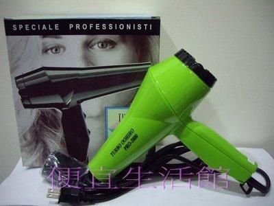 便宜生活館【美髮器材】專業髮型師 專用級~耐用~華儂PRO-2800風力2段式(綠色)