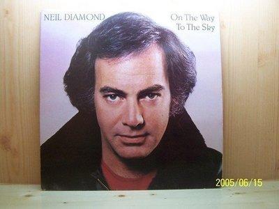 【流行LP】945,969.二張Neil Diamond:On the way to the sky,Jonathan Livingston Sea
