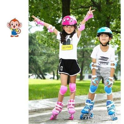 (全館免運)溜冰鞋兒童全套裝男女旱冰輪...