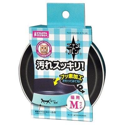 ☆iPet☆日本三晃商會樹脂含氟藍色貓用食器/碗M號♡現貨!