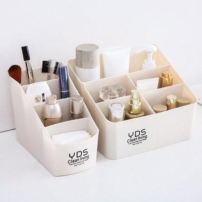 【創意家居 便利生活】辦公室收納置物架塑料化妝品收納盒簡約桌面口紅遙控器小號整理盒