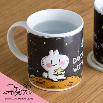 【UNIPRO】不死兔 噗茲 噗妮 馬克杯 330ml 杯子 (可微波) 正版授權