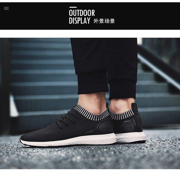 2017夏季新款飛織襪子鞋,清爽透氣韓版潮流男潮鞋 一分錢一分貨