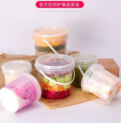 #熱賣#加厚食品級塑膠桶密封桶帶蓋手提水桶透明小桶冰粉桶醬料商用桶5L#冰粉桶