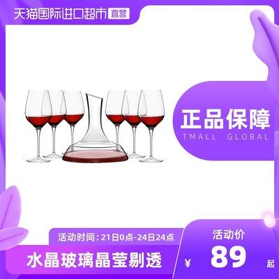 高腳杯Cheer moda 意大利進口紅酒杯 巴黎水晶玻璃家用葡萄酒杯套裝奢華