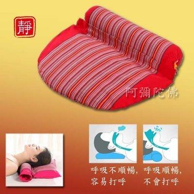 【靜心堂】喬麥*護頸枕*組合式--助睡...