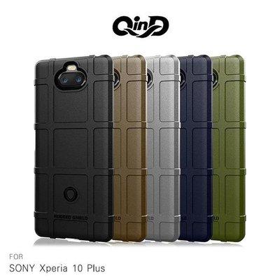 【愛瘋潮】QinD SONY Xperia 10 Plus / 10+ 戰術護盾保護套 背殼 軟殼 TPU套 手機殼 保